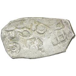 MAGADHA: AR karshapana (3.19g), ca. 500-430 BC