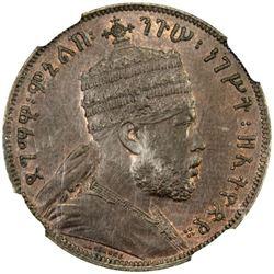 ETHIOPIA: Menelik II, 1889-1913, AE 1/100 birr, Paris, EE1889-A (1897)