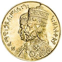 ETHIOPIA: Haile Selassie I, 1930-1974, AV medal (14.84g), EE1958 (1955)