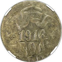 GERMAN EAST AFRICA: Wilhelm II, 1888-1918, brass 20 heller, 1916-T