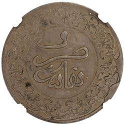 MOROCCO: al-Hasan I, 1873-1894, AE 4 falus, Fes, AH1310