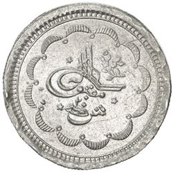 """SUDAN: Abdullah b. Muhammad, 1885-1896, AR 20 piastres (18.82g), Umdurman, AH""""1302"""" year 9"""