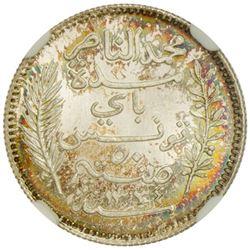 TUNISIA: Muhammad V, 1906-1922, AR 50 centimes, 1915-A/AH1334