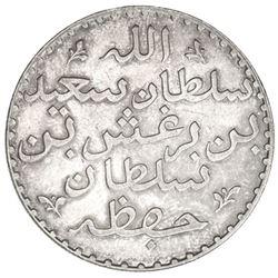 ZANZIBAR: Barghash b. Sa'id, 1870-1888, AR ryal, AH1299