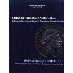 Belgrade Collections of Roman Coins