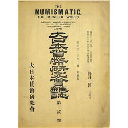 Pre-War Japanese Numismatic Guide