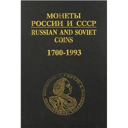 Russian & Soviet Coins