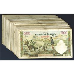 Banque Nationale du Cambodge. 1958-70 ND Issue