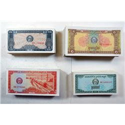 State Bank of Democratic Kampuchea 1979 Issue