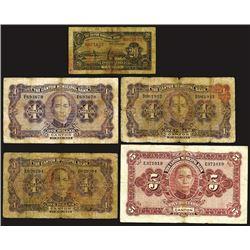 Canton Municipal Bank, 1933 ÒCantonÓ Issues.
