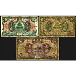 Bank of China.
