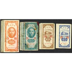 Bank of Taiwan, 1949 Fractional Banknote Assortment.
