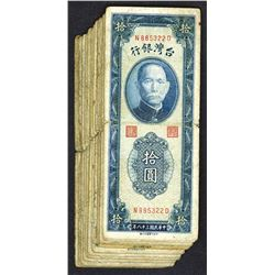 Bank of Taiwan, 1949 Issue Banknote Assortment.