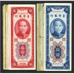 Bank of Taiwan, 1954 and 1955 Banknote Assortment.