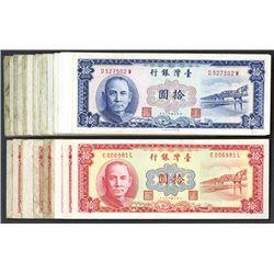 Bank of Taiwan, 1960 Banknote Assortment.