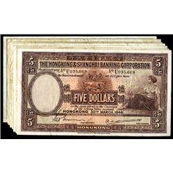Hong Kong and Shanghai Banking Corporation. 5 Dollar group.