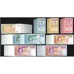 Mongol Bank. Packs of notes.