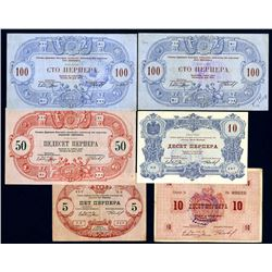 Royal Government, 1914 Issues.