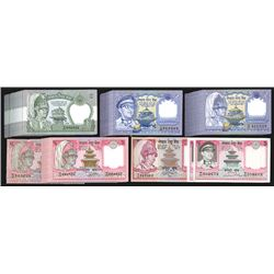 Central Bank of Nepal selection of 1, 2, and 5 Rupees