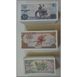 Korean Central Bank 1978 Issue.