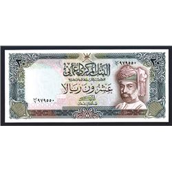 Central Bank of Oman, 1994 / AH1414 Issue.