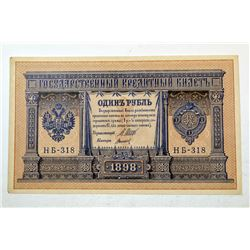 State Credit Notes, 1898 Issue, 1915 release.