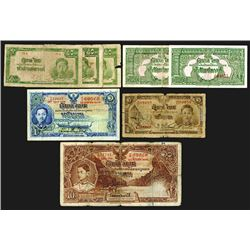 Government of Siam, 1934 & 1936 Issues and Japanese Intervention, 1942-44 ND Banknote Assortment.