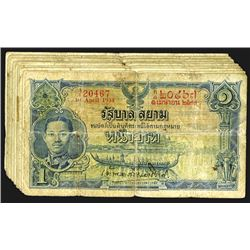 Government of Siam, 1934 Issue, Series 3, Banknote Assortment.