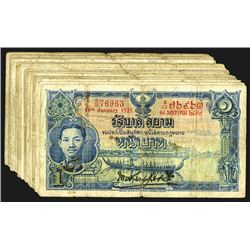 Government of Siam, 1934-35 Issue, Series 3, Banknote Assortment.