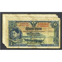 Government of Siam, 1935-36 Issue, Banknote Assortment.