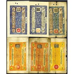 Government of Tibet 1939-43 Issue