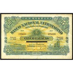 Banco Nacional Ultramarino, 1933 ND Provisional Issue Banknote.