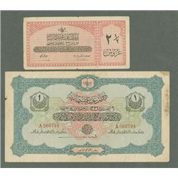State Notes of the Ministry of Finance, 1915-16 Issues