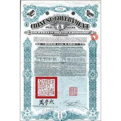 Chinese Government 1912 5% £100 Bond Quartet.