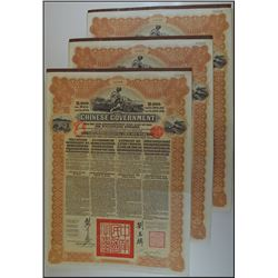 Chinese Government 5% Reorganization Gold Loan of 1913. £20 - 409 Mark Bond Trio.