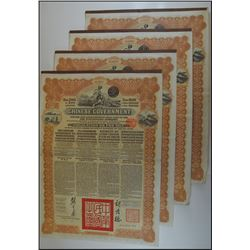 Chinese Government 5% Reorganization Gold Loan of 1913. £20 - 505 Francs Bond Quartet.