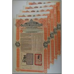 Chinese Imperial Government 1905 5% £100 Honan Railway Assortment.