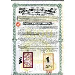 Chinese Imperial Government 1908 5% £100 Tientsin-Pukow Railway Bond Trio.