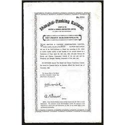 Shanghai- Nanking Railway 1904 Net Profit Sub-Certificates Trio.