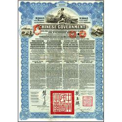 Chinese Government 5% Reorganization Gold Loan of 1913, £100.