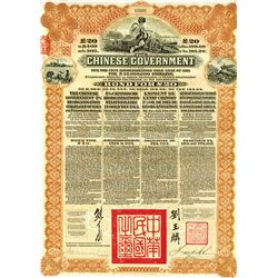 Chinese Government 5% Reorganization Gold Loan of 1913, £20, Lot of 3 Bonds.