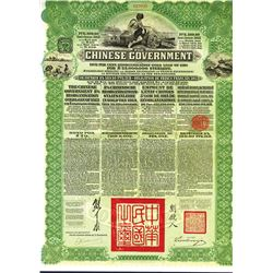 Chinese Government 5% Reorganization Gold Loan of 1913, £20, Lot of 5 Bonds.