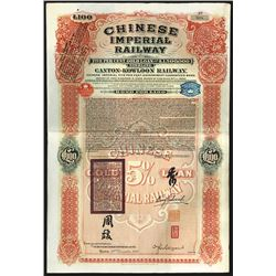 Chinese Imperial Railway, 5% Gold Loan of 1907.