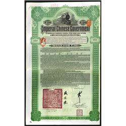 Imperial Chinese Government, 5% Hukuang Railways Issued Bond Trio.
