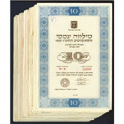 Israel: Lot of (49) Israeli Municipal Bonds, 1955, Some PHC, Varying degrees of condition F-VF+, Iss