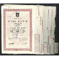 Netanya, Israel, City Bonds, 1959.
