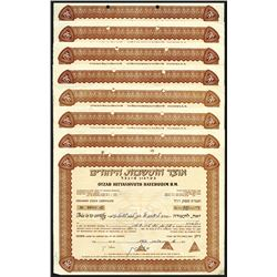Otzar Hityashvuth Hayehudim B.M., I.C., 1962-63 Share Certificate Group.
