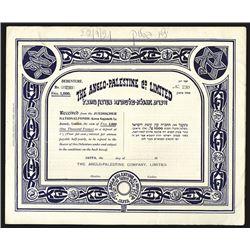 Anglo-Palestine Co, Ltd., 1913-1921 , 1,000 Francs Debenture Bond.