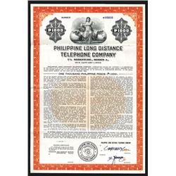 Philippine Long Distance Telephone Co. 1958. Specimen Bond.