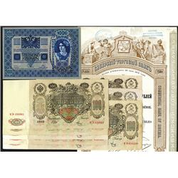 Russian Bond and Banknote Assortment.